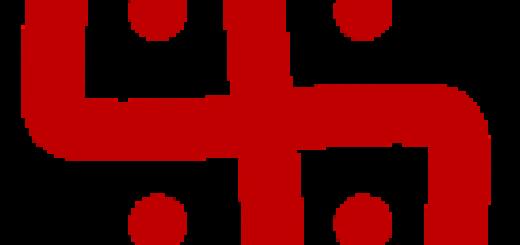 142px-HinduSwastika_svg